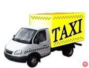 Грузовое такси приглашает к сотрудничеству