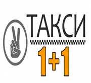 Вакансия для водителей такси в Киеве,  зарплата от 800 грн сутки